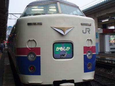 P1012430.JPG