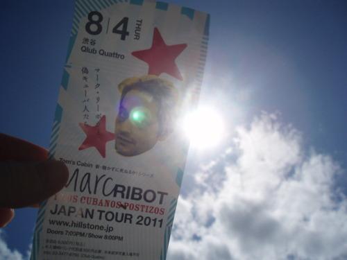 P1013753.JPG